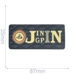 Label jingpin - 5pcs