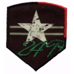 Iron-on patches 24 A star - 5pcs