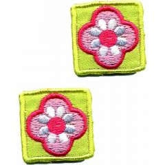 Iron-on patches square yellow with flower set 2 pcs - 5 sets