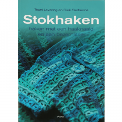 Stokhaken - Teuni Levering and Riek Siertsema - 1pc